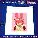 ショッピングアジア かわいい動物プリント♪巾着袋(9タイプ)アジアン雑貨通販ショップ