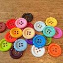 カラフルボタン4つ穴ボタンハンドメイド装飾・お裁縫に♪【1セット20個入り販売】