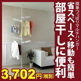 衣架高度 170 釐米到 280 釐米圓柱棒溫柔的夢裡衣架洗衣烘乾房在室內晾衣繩拉緊多機架強保羅節省空間乾燥陽臺波拉克上限調整控制