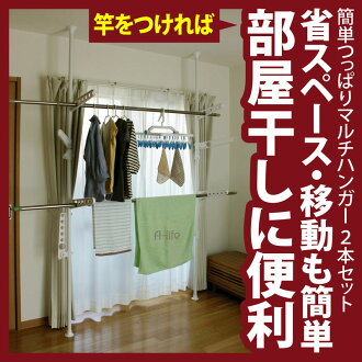 乾燥室內晾衣繩拉緊多衣架 2 本書設置高度拉伸 170 釐米至 280 釐米