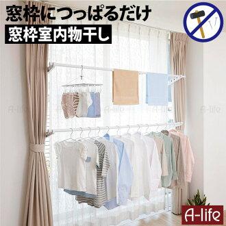 更換簡單繃緊框架晾衣繩杆衣架雙室內乾燥道具強大棒棒糖衣架晾衣繩繃緊時尚衣架貨架花粉雨措施調控夢想衣架道具壁櫥存儲大量