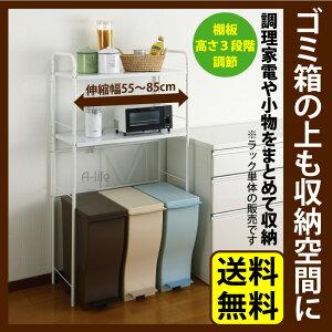 キッチン スペース シェルフ