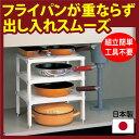 3段 ラック シンク下 整理 フリーラック 日本製 台所 収納 キッチン 流し下 シンク 流し台 新...