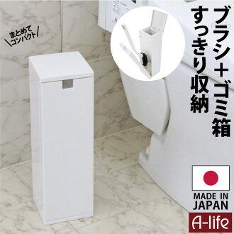 在日本白色粉色黑色衛生箱浴室存儲廁所刷集的便於使用的簡單的緊湊的空間時尚衛浴 bin 垃圾桶馬桶刷鍋是前奏曲化妝品衛生蓋