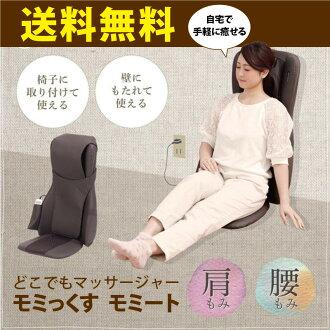ALink ALINCO 按摩椅按摩座椅髖關節脖子肩背痛肩按摩與按摩機位子馬薩回到肩胛骨與遠端控制措施椅子緊湊布朗
