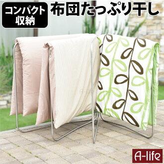 所有不銹鋼被褥乾燥乾燥床室外晾衣繩室外曬衣繩杆被褥乾燥乾燥單位洗滌設備乾燥乾燥洗衣服乾燥站的室外陽臺陽臺