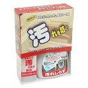 日本ミラコン産業 水まわりの汚れ止め 汚れしらず 180ml BOTL-15【送料無料】