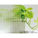窓飾りシート 92×200cm CL GHS-922020【送料無料】
