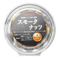 乾きもの ウイスキー おつまみスナハラ スモークナッツ 105g×12セット【送料無料】