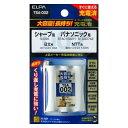 ELPA(エルパ) 大容量長持ち充電池 TSA-002 1830600【送料無料】 メール便対応商品