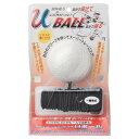 野球 トレーニングボール Uボール 軟式M号 BX72-36【送料無料】
