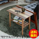 送料無料 サイドテーブル 北欧 木製サイドテーブル 木製 テーブル リビングテーブル センターテーブルローテーブル ウォールナット 天然木 おしゃれ 可愛い