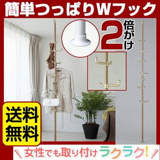 簡單緊張雙掛鉤木衣架貨架衣架衣櫥洗衣架杆衣架道具管衣架衣架杆