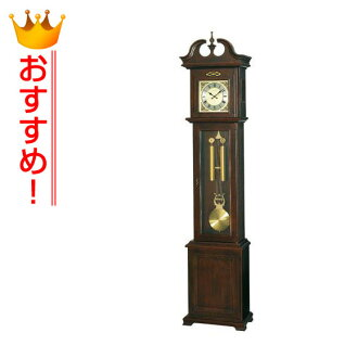 SEIKO Seiko time link child Hall clock (ZW604B) (logging) | Watch | pendulum clock | clock | pendulum clock