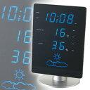 必要な情報が一目でわかる多機能LED時計電波LEDウェザーステーション時計「フラットブルー」