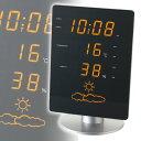 必要な情報が一目でわかる多機能LED時計電波LEDウェザーステーション時計「フラットオレンジ」
