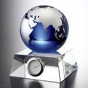 【割引クーポン配布中】置き時計 置時計 ガラス 鳴海 クリスタル デスク 地球儀 小型 会社 送料無料 周年 退職祝い 就任祝い 記念品内祝い 引き出物 贈答品 記念品 ギフト ガラス時計「ブルーアース・デスククロック(M)」【10P01Oct16】