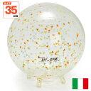 ギムニク バランスボール シッティングジム35 35cm 透明 クリア ファンタジー (GY89-3...