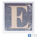 【エントリーで★最大ポイント10倍!】アートフレーム:アルファベット 「E」 (YPAL-01201-E)(検)|アートフレーム|アート|ポスター|壁掛け|額入り【10P05Nov16】