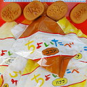 食うことにうるさい大阪人らしい欲張りかた。大阪ちょいたべ(8袋入り)