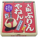 パッケージのデザインが強烈!大阪ぷりんやねん
