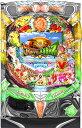 【高品質のA-SLOT製】SANYO CRアニマルパラダイスZCD『ノーマルセット』[パチンコ実機][家庭用電源/音量調整/ドアキー/取扱い説明書付き〕[中古]