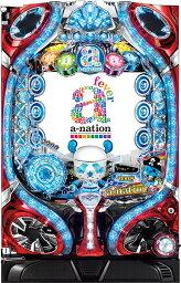 【高品質のA-SLOT製】SANKYO CRフィーバーa-nation319ver. 『循環加工セット』[パチンコ 実機][裏玉循環加工/家庭用電源/音量調整/ドアキー/取扱い説明書付き〕[中古]