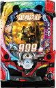 平和 CR銀河鉄道999 『バリューセット3』[パチンコ 実機][A-コントローラー+循環加工/家庭用電源/音量調整/ドアキー/取扱い説明書付き〕[中古]