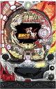 大一 CR餓狼伝説〜双撃〜MAX 『バリューセット2』[パチンコ 実機][オートコントローラータイプ2(演出観賞特化型コントローラー)+循環加工/家庭用電源/音量調整/ドアキー/取扱い説明書付き〕[中古]