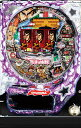奥村 ぱちんこCR天・天和通りの快男児II 399type 『バリューセット2』[パチンコ実機][オートコントローラータイプ2(演出観賞特化型コントローラー)+循環加工/家庭用電源/音量調整/ドアキー/取扱い説明書付き〕[中古]