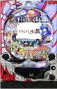 大一 CRひぐらしのなく頃に戯〜BS〜 『バリューセット3』[パチンコ実機][A-コントローラーPlus+循環加工/家庭用電源/音量調整/ドアキー/取扱い説明書付き〕[中古]