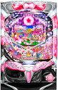 【安心のA-SLOT製】SANYO CRスーパー海物語 IN 沖縄3 桜マックス『ノーマルセット』[パチンコ実機][家庭用電源/音量調整/ドアキー/取扱い説明書付き〕[中古]
