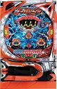ジェイビー CR J-RUSH3 RSJ『バリューセット3』[パチンコ実機][A-コントローラーPlus+循環加工/家庭用電源/音量調整/ドアキー/取扱い説明書付き〕[中古]