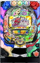 【安心のA-SLOT製】平和 CR熱響!乙女フェスティバル ファン大感謝祭LIVE 『バリューセット1』[パチンコ 実機][オートコントローラータイプ1(自動回...