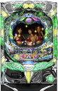 SANYO CR大海物語BLACKライト 『ノーマルセット』[パチンコ実機][家庭用電源/音量調整/ドアキー/取扱い説明書付き〕[中古]