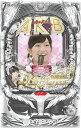 【高品質のA-SLOT製】京楽 CRぱちんこAKB48 バラの儀式 Sweet まゆゆ Version『ノーマルセット』[パチンコ実機][家庭用電源/音量調整/ドアキー/取扱い説明書付き〕[中古]