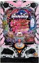 銀座 P SHOW BY ROCK!! 『バリューセット2』[パチンコ実機][オートコントローラータイプ2(演出観賞特化型コントローラー)+循環加工/家庭用電源/音量調整/ドアキー/取扱い説明書付き〕[中古]