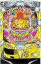 SANYO Pスーパー海物語IN沖縄2『バリューセット2』[パチンコ実機][オートコントローラータイプ2(演出観賞特化型コントローラー)+循環加工/家庭用