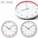 電波時計に温湿度計がついた機能的なクロック【送料無料】Air clock 電波時計 温湿度計付(壁掛け時計/掛け時計/かけ時計/クロック)
