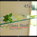 ウォールシェルフ 飾り棚 レールシェルフ ガラス棚板45cm Glass Shelf【RCP】【HLSDU】10P01Mar15
