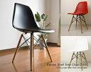 デザイナーズイームズ シェルサイドチェアーDSW Eames Shell Side Chair DSW[ミッドセンチュリー]【YDKG-k】【ky】