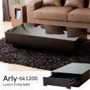 テーブル 収納付 / Arly-bk1200(長方形タイプ) ローテーブル ガラステーブル リビングテーブル センターテーブル