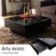 テーブル / Arly 正方形 80×80cm 収納付き ローテーブル リビングテーブル ガラステーブル 木製 アッシュ材