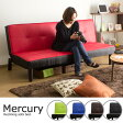 シンプル合成皮革ソファベッド / Mercury(マーキュリー) コンパクトサイズ 170cm幅 02P01Oct16