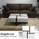 【SALE/50%OFF】 ホワイトハイグロス仕上げ 収納付きセンターテーブル / Angelo-800 楽天スーパーSALE