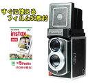 【Instant Flex TL70】フィルム50枚付き