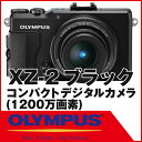 【送料無料】OLYMPUS XZ-2 ブラック [コンパクトデジタルカメラ (1200万画素)]