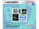 MITSUBISHI VBR130N1