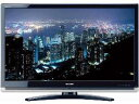 42V型 地上・BS・110度CSデジタルハイビジョン液晶テレビ REGZA Z7000シリーズ42Z7000