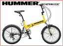 【送料無料】折りたたみ自転車 HUMMER FDB206 Wsus イエロー【同梱配送不可】【代引き不可】【沖縄・離島配送不可】